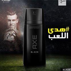 axe black advertising