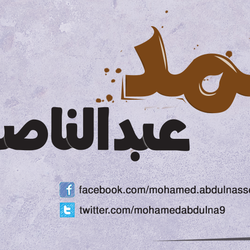 FB covers