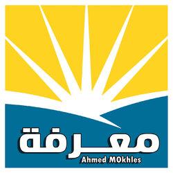شعار قناتى