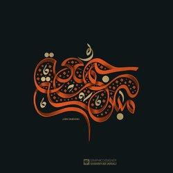 جمعة مبارکة