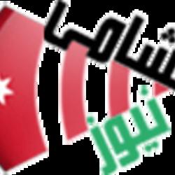 شعار موقع إخباري
