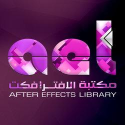شعار مكتبة الافترافكت