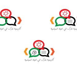 شعار أكاديمية شارك في الحياة السياسية