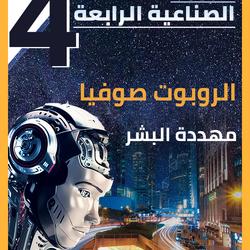 تصميم مجلة من طرف ADS desy