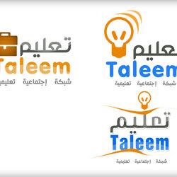 تصميم شعار موقع تعليم التفاعلي