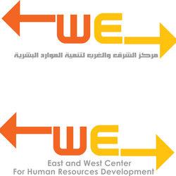 تصميم شعار مركز الشرق و الغرب