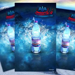 تصميم لافتة اشهارية ببرنامج الفوتوشوب لمؤسسة قديلة
