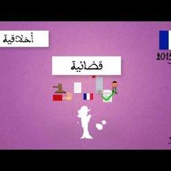 القفزة النوعية للدبلوماسية المغربية