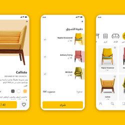 Furniture-APP
