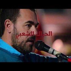 الحسيمة المغربية ملف مشتعل في انتظار الحل