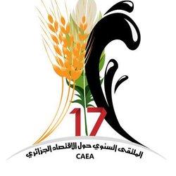 شعار خاص بـ CAEA