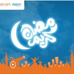 Smart Vision Ramadan Design