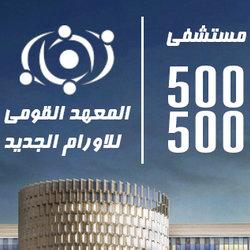 500500