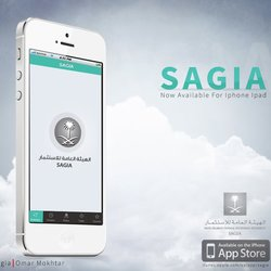 SAGIA Mobile Application For Investors