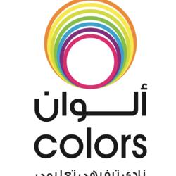 شعار نادي الوان الترفيهي التعليمي
