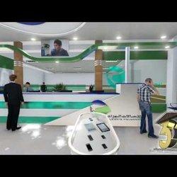 وكالة تجارية لتصالات الجزائر