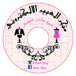 cover of cd