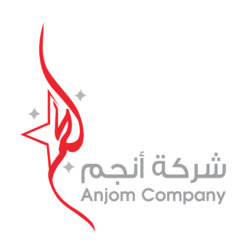 شعار شركة انحم
