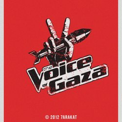 The Voice Of Gaza