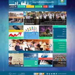 AmAnet el Riyadh _ Events Landing Page