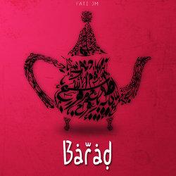 تصماميم مغربية من تصميمي