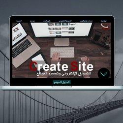 شركة C.S للتسويق الإلكتروني وتصميم المواقع