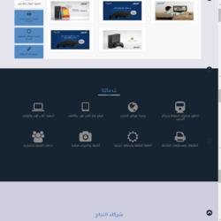 Company Site :Model 2