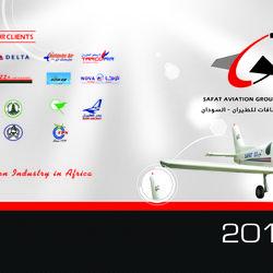 مجموعة صافات للطيران-السودان