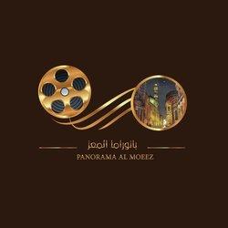 شعار بانوراما المعز