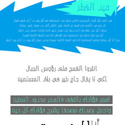 Arabic Cabo Font - Free