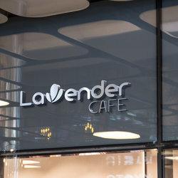 تصميم وتنفيذ | هوية كامله لمطعم لافيندر 2018
