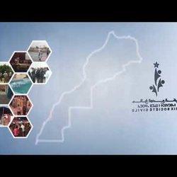 موشن جرافيك  لجائزة المجتمع المدني
