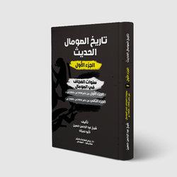 somali history book 1,2,3