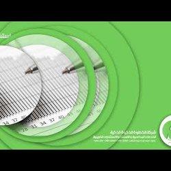 slide show and logo motion smart step