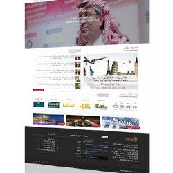 Al Awsat Expo
