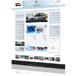 Jordan Customs (Portal Website)