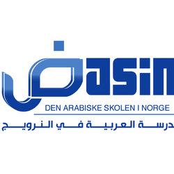 تصميم لوجو وكارت شخصي للمدرسة العربيه بالنرويج