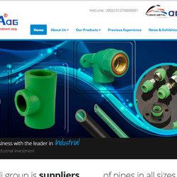 تصميم و برمجة موقع شركة العويلى owiligroup.com