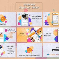 haraj_App .. motion Graphics