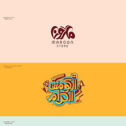 logos volume