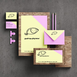 هوية بصرية لشركة هدى بيوتي للتجميل مع تصميم الشعار