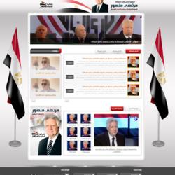 الموقع الرسمى للمستشار مرتضى منصور