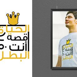 Summer Collection 2013 / Hoowya T-shirt
