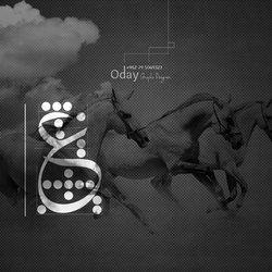 الفن العربي الأصيل