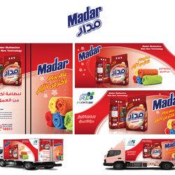 madar company car