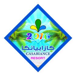 logo for resortشعار لقرية سياحية