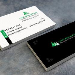 تصميم كروت للأعمال التجارية واستخدامات مختلفة