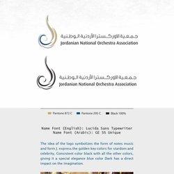 JOrchestra (Talal Abu Ghazaleh Organization)