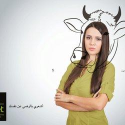 mDiet online campaign