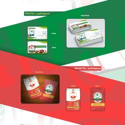 تصميم بطاقة تعريفيه لنادى المنيا الرياضى